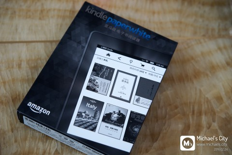Kindle-Paperwhite3-001