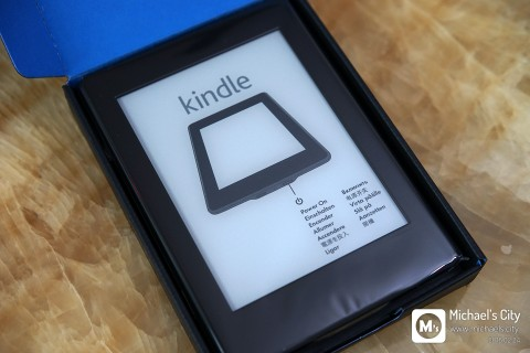 Kindle-Paperwhite3-004